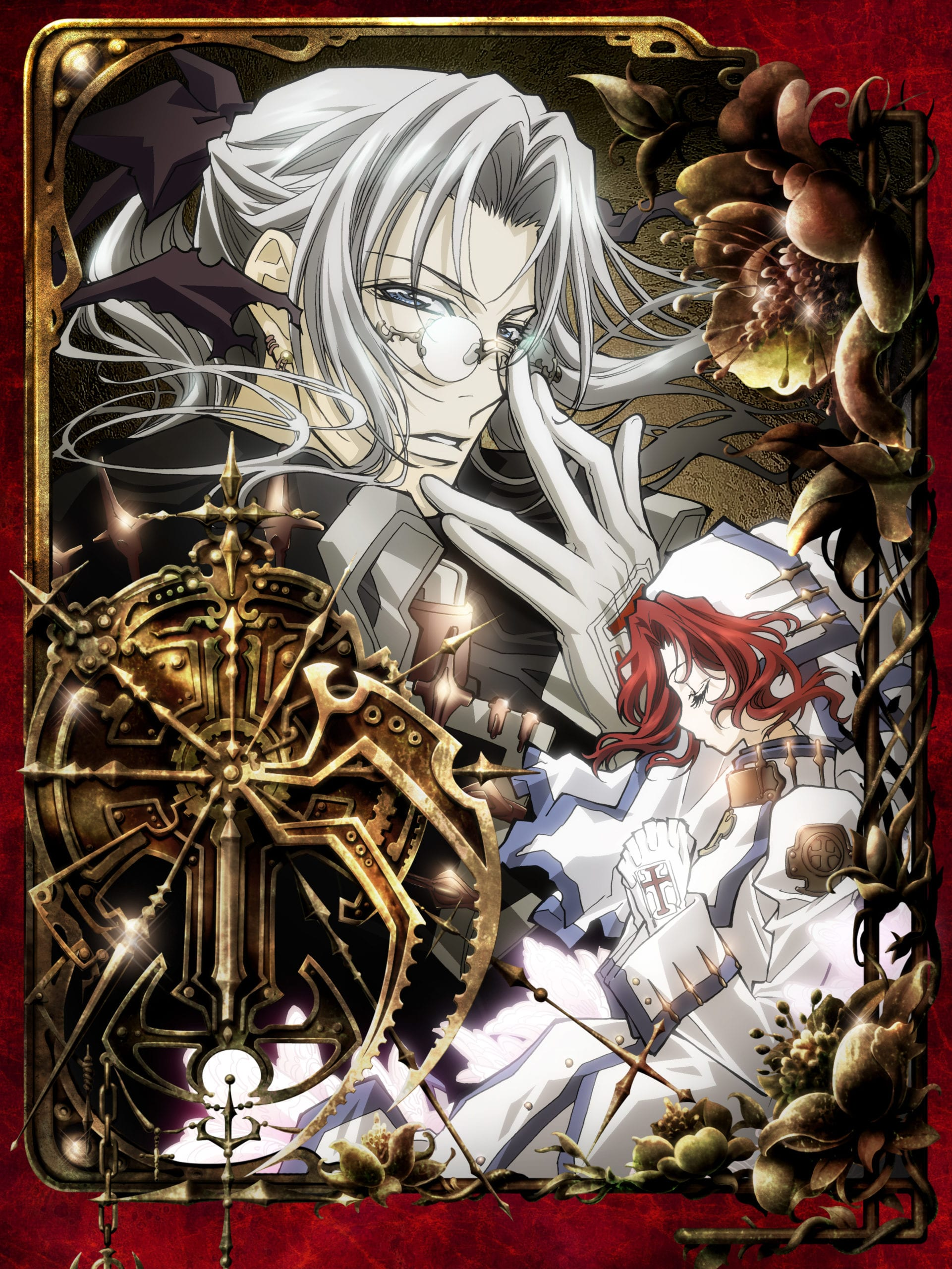 ©2005 Trinity Blood Partners